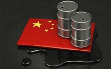 中海油首季油气产量同比增逾5% 与赫斯基保持密切沟通