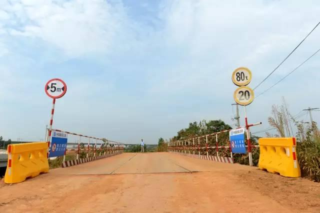 建设工程项目施工工地安全文明标准