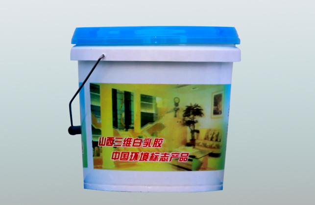 三维乳胶桶