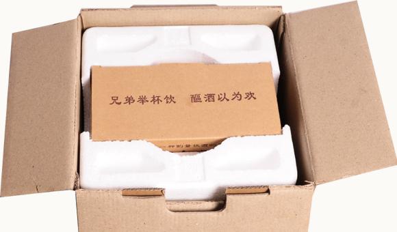 醧酒45度黑坛3斤装