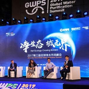 GWPS2017盛大召开 WOW净水机开创行业新时代