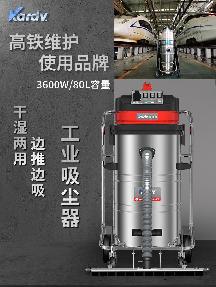 山西凯德威吸尘器GS-3078P