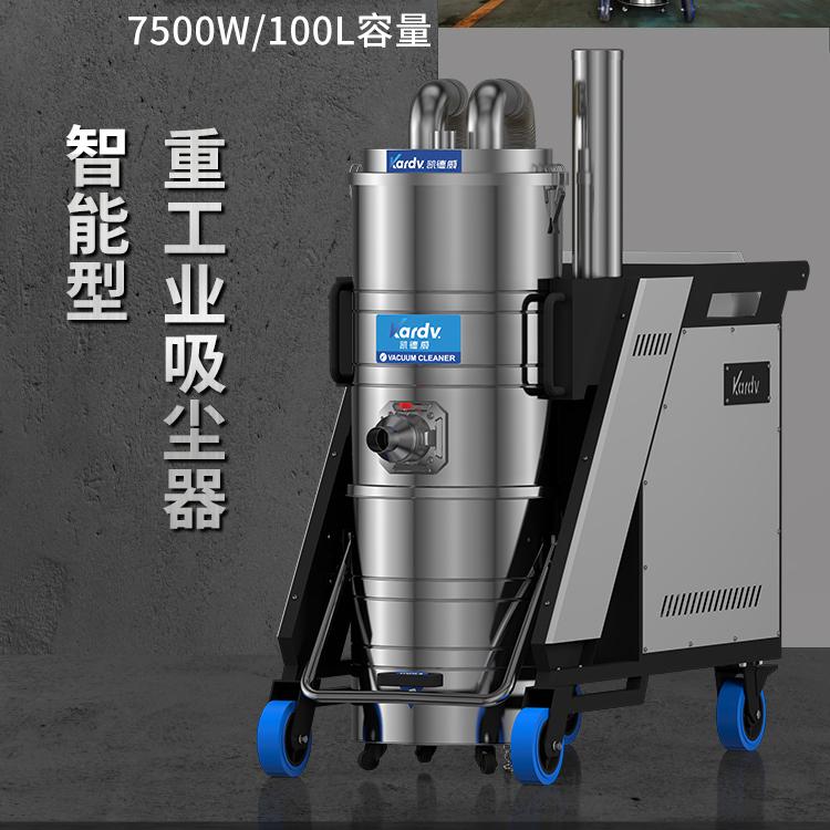 山西凯德威工业吸尘器SK-830F
