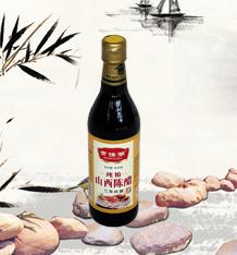 420ML山西纯粮陈醋