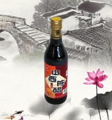420ML三年陈酿山西陈醋